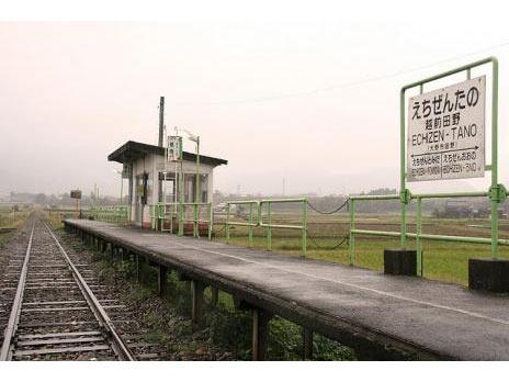 10 nhà ga bỏ hoang ma ám - 3