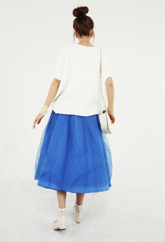 'Mix' áo cho chân váy dài duyên dáng - 3