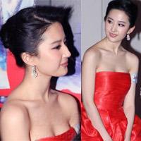 Lưu Diệc Phi lộ vòng 1 nuột nà với váy đỏ