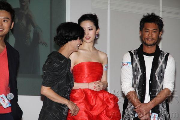 Lưu Diệc Phi lộ vòng 1 nuột nà với váy đỏ - 1
