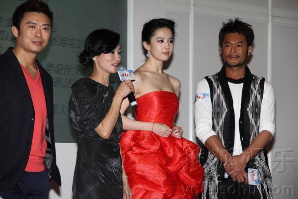 Lưu Diệc Phi lộ vòng 1 nuột nà với váy đỏ - 2