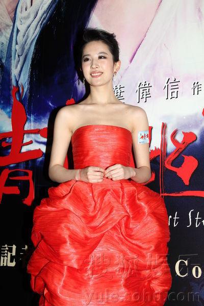 Lưu Diệc Phi lộ vòng 1 nuột nà với váy đỏ - 8