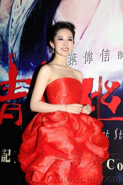 Lưu Diệc Phi lộ vòng 1 nuột nà với váy đỏ - 7