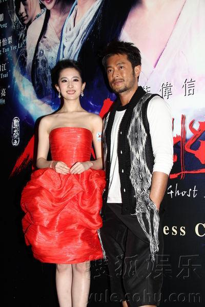 Lưu Diệc Phi lộ vòng 1 nuột nà với váy đỏ - 10