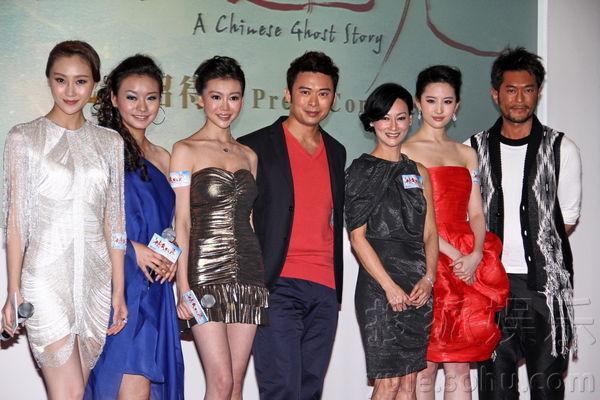 Lưu Diệc Phi lộ vòng 1 nuột nà với váy đỏ - 3