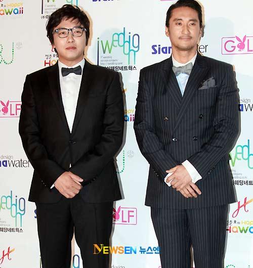 Toàn cảnh đám cưới của Jung Joon Ho - 2
