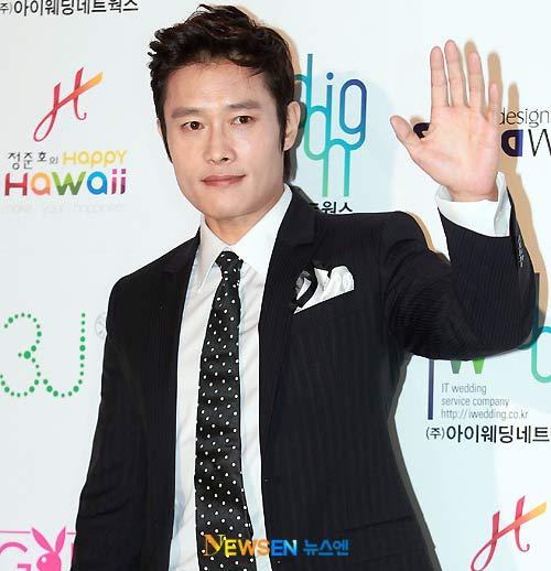 Toàn cảnh đám cưới của Jung Joon Ho - 16