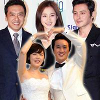 Toàn cảnh đám cưới của Jung Joon Ho
