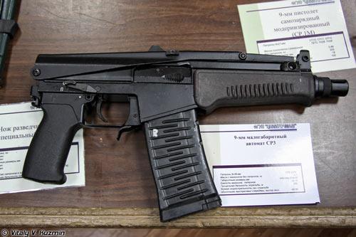 Các loại súng của đặc nhiệm Nga - 9