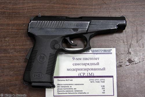 Các loại súng của đặc nhiệm Nga - 10