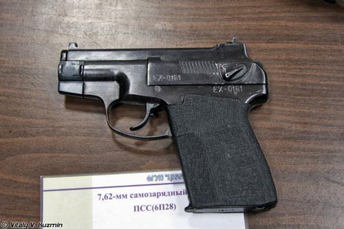 Các loại súng của đặc nhiệm Nga - 12
