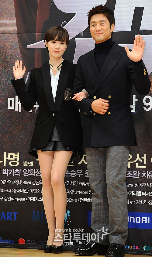 """She had a"" show off new hair, long legs, Movies, goo hye sun, take care of us captain movie, ji jin hee, will you, goo hye sun loan, news"