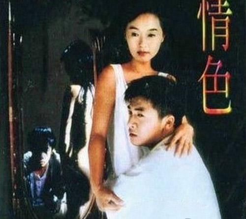 """Phim sex của Tô Hữu Bằng lại """"nóng"""" - 5"""