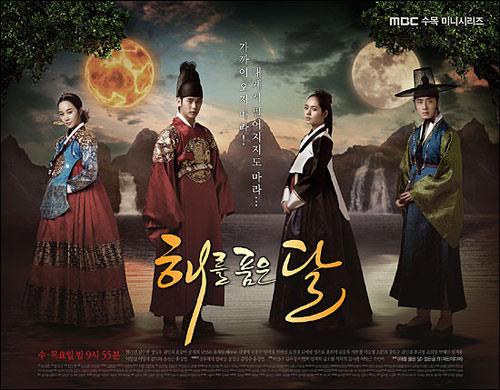"""""""Đổ gục"""" vì bộ phim hot nhất xứ Hàn - 1"""