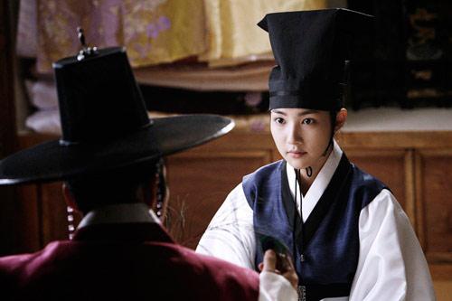 "Bồ Lee Min Ho ""hớp hồn"" khán giả Việt - 3"