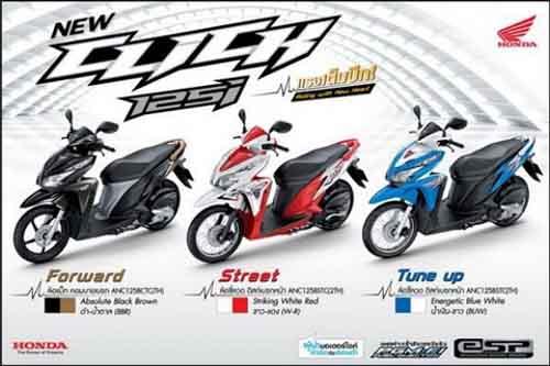 Lộ diện Honda Click 2012 sắp về Việt Nam - 4
