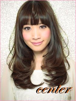 Những mẫu tóc mới của năm 2012 - 20