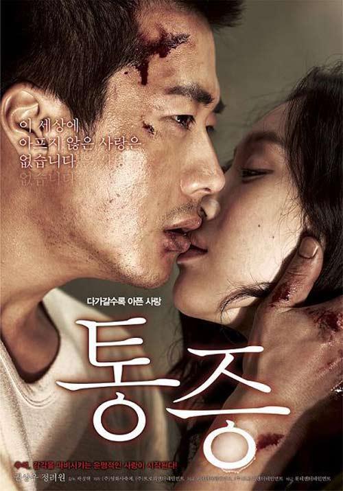 28 bí mật đời tư của Kwon Sang Woo - 8