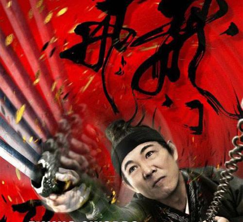 Những phim kungfu bất tử - 2