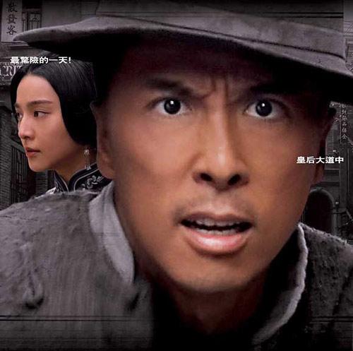 Những phim kungfu bất tử - 6