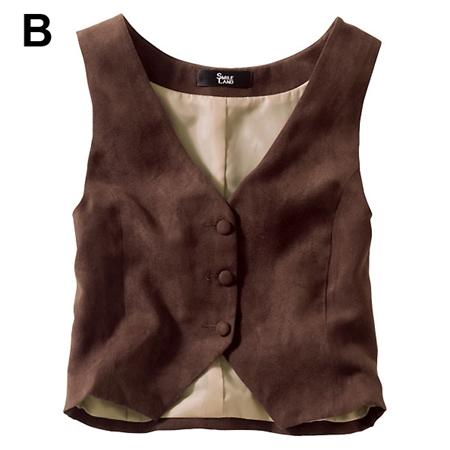 Kết hợp vest trẻ trung đa phong cách - 14