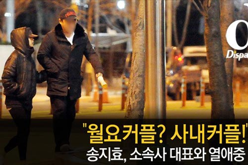 Tin đồn bủa vây người đẹp Hàn - 9