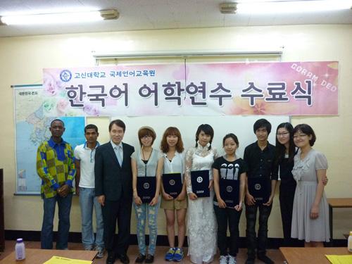 Đại học Văn hóa Hà Nội tuyển sinh tiếng Hàn khóa 13, Giáo dục - du học,
