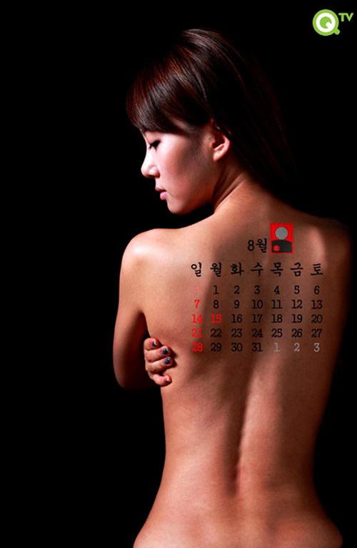 Xôn xao nghi án clip sex của sao Hàn - 10
