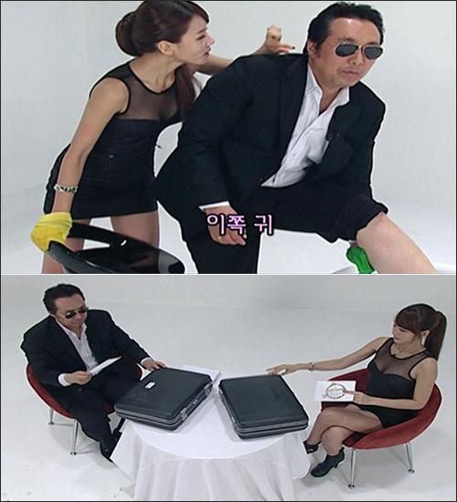 Xôn xao nghi án clip sex của sao Hàn - 9