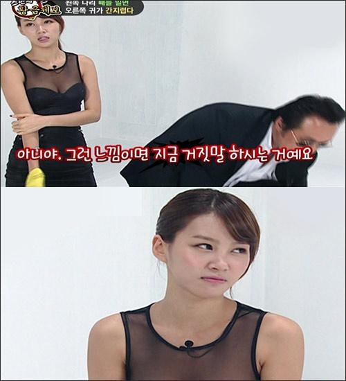 Xôn xao nghi án clip sex của sao Hàn - 8