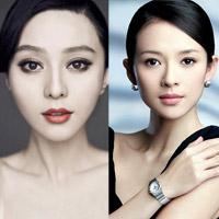 Bí quyết làm đẹp của mỹ nữ Trung Quốc