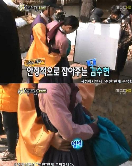 """""""Bí mật"""" quanh bộ phim hot nhất xứ Hàn - 2"""