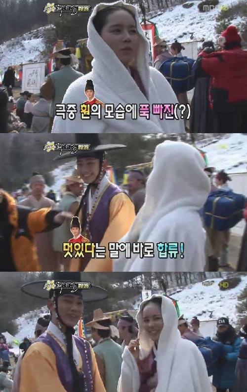 """""""Bí mật"""" quanh bộ phim hot nhất xứ Hàn - 1"""