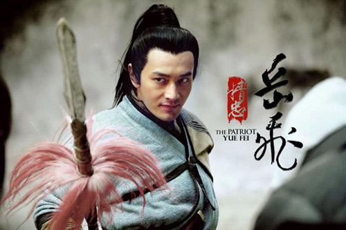 """Huỳnh Hiểu Minh """"thẹn"""" trước Lâm Tâm Như - 11"""