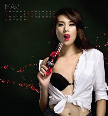 Hoàng Yến, Yến Trang, Ngọc Trinh gây sốc - 9