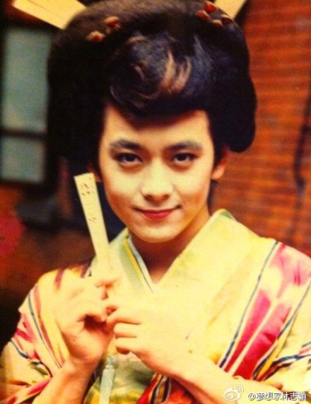 Lâm Chí Dĩnh và hồi ức… làm geisha - 1