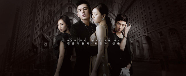 """Crazy Horse"" hug her super loop, Movies, movies han, han star, Korean actor, yoo ah in, ngua dien, romance in the song kun, Shin Se Kyung, yuri, fashion king, chang ji wook, chang tu carbon regulations, news"