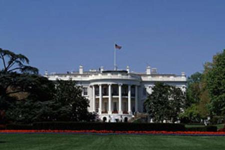 10 công trình kiến trúc đẹp nhất nước Mỹ - 2
