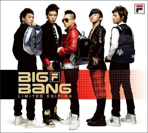 Nhóm nhạc nam lùn nhất K-Pop - 8