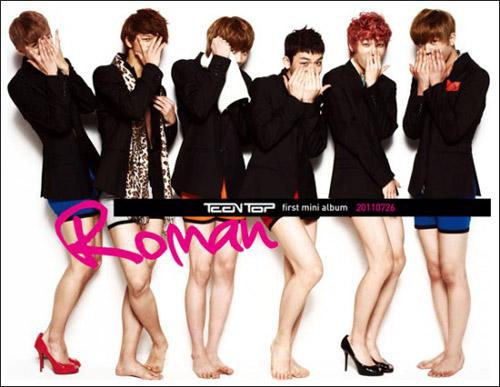 Nhóm nhạc nam lùn nhất K-Pop - 2