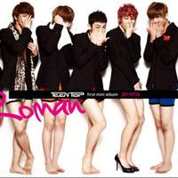 Nhóm nhạc nam lùn nhất K-Pop