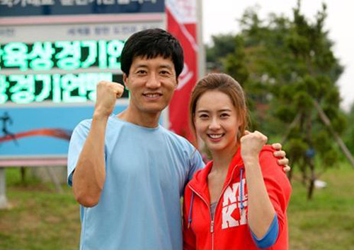 Go Ah Ra và Myung-min làm vận động viên - 1