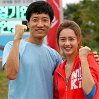 Go Ah Ra và Myung-min làm vận động viên