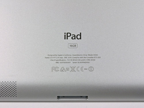 M x New iPad ca Apple, Thi trang Hi-tech, New iPad, mo xe New iPad, mo xe New iPad cua Apple, New iPad cua Apple, Apple, iPad moi, iPad 3, anh New iPad, gia New iPad, dap hop New iPad, ra mat New iPad, may tinh bang New iPad, may tinh bang