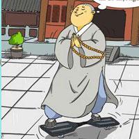 Luyện kung-fu ở chùa Thiếu Lâm