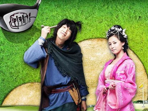 Nam Sang-mi và cuộc chiến thừa kế - 6