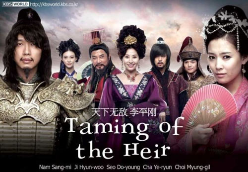 Nam Sang-mi và cuộc chiến thừa kế - 10
