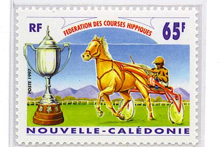 Kỷ lục Việt Nam: Bộ sưu tập tem ngựa nhiều nhất - 2