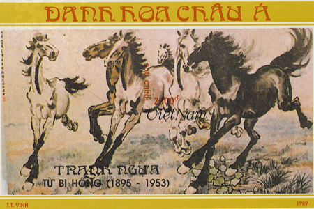 Kỷ lục Việt Nam: Bộ sưu tập tem ngựa nhiều nhất - 6