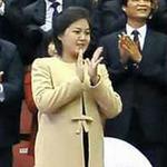 Tin tức trong ngày - Phu nhân Kim Jong Un đã sinh con?